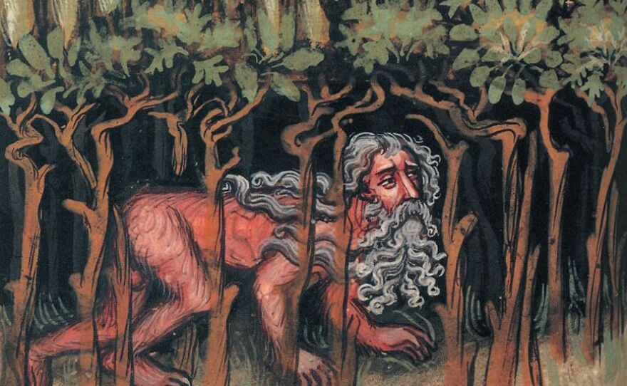 Nebuchadnezzar as a wild animal, painted by an unknown artist in Regensburg, Germany around 1400, is inspired by the biblical story of the Babylonian king's madness. This image is featured in the book, Madness in Civilization: A Cultural History of Insanity, from the Bible to Freud, from the Madhouse to Modern Medicine by Andrew Scull.