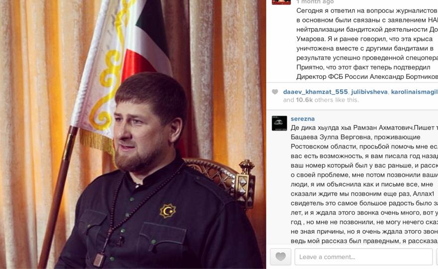 Chechen President Ramzan Kadyrov on Instagram.