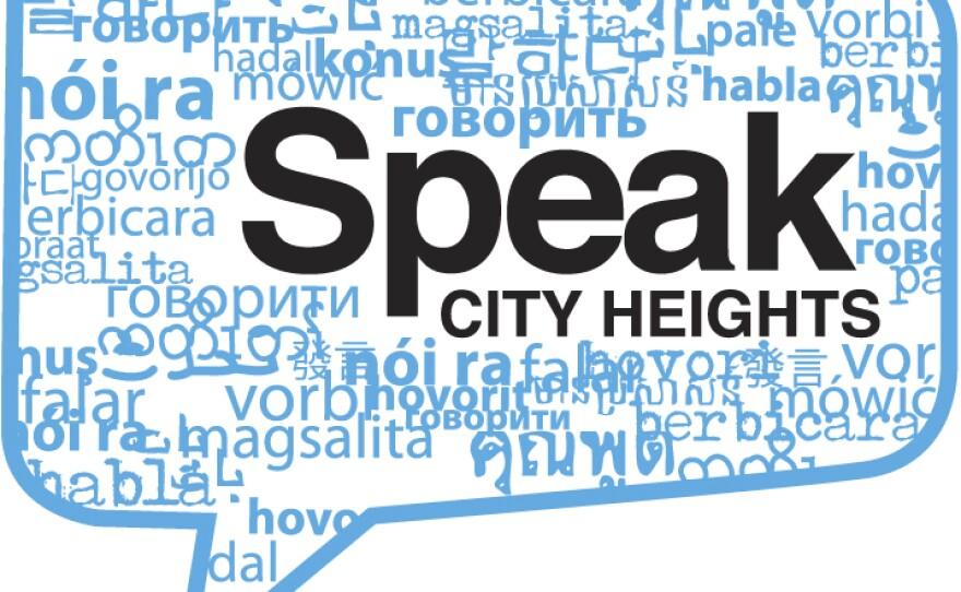 SpeakCItyHeights_logo.jpeg
