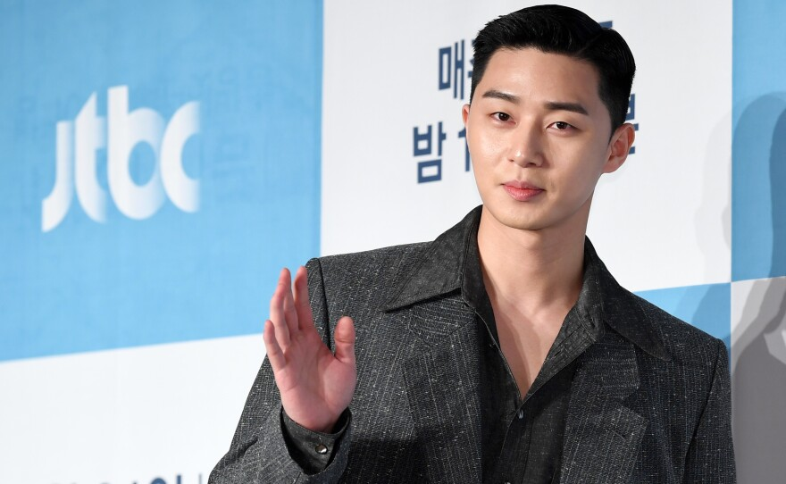 Several outlets have speculated that Actor Park Seo-joon will appear in The Marvels, an upcoming sequel to the 2019 box office success Captain Marvel, starring Brie Larson.