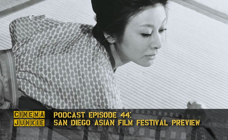 """Kiju Yoshida's 1969 Japanese new wave classic """"Eros + Massacre"""" will be shown in 35mm at the Museum of Photographic Arts as part of the San Diego Asian Film Festival's two-day tribute to the director."""