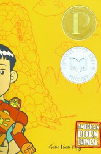 """""""American Born Chinese"""" Book Cover"""