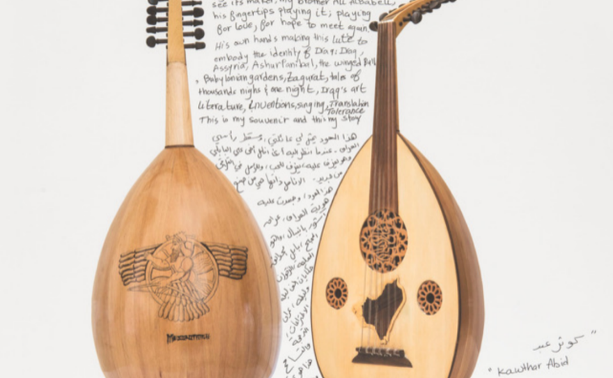 """An undated photograph by Jim Lommasson of musical instruments on display as part of the """"What We Carried"""" exhibit at the New Americans Museum of San Diego."""